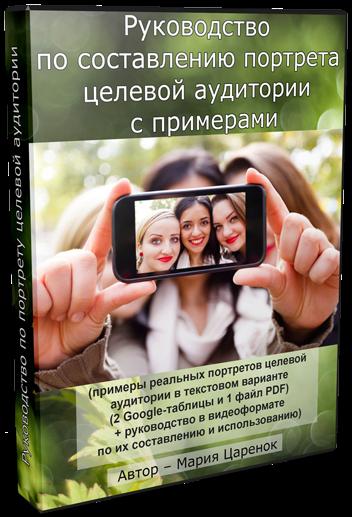 DVD004_121