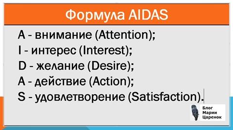 AIDAS-1