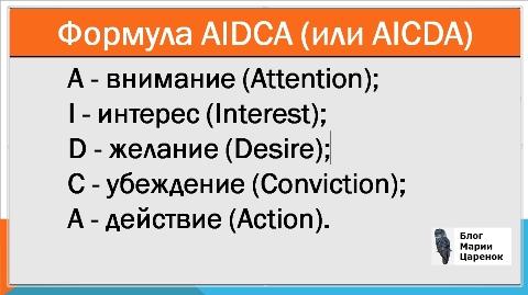 AIDCA-1