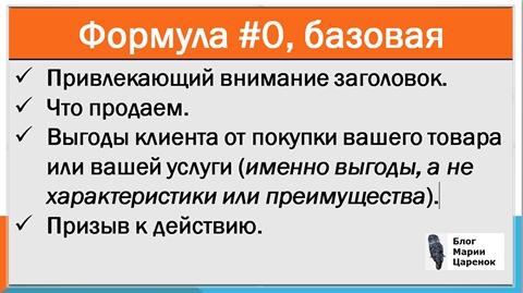 basovaya-1