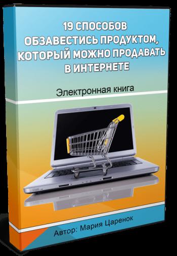 DVD004359_2-min