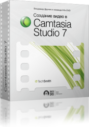 camtasia-preview