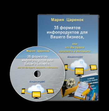 DVD007-1