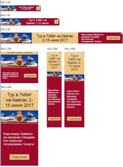Как создать рекламную кампанию в Google AdWords. Анимированные баннеры в КМС