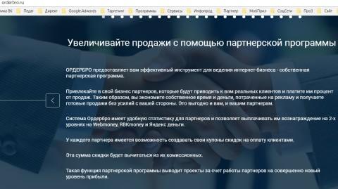 Как перевести текст на сайте?