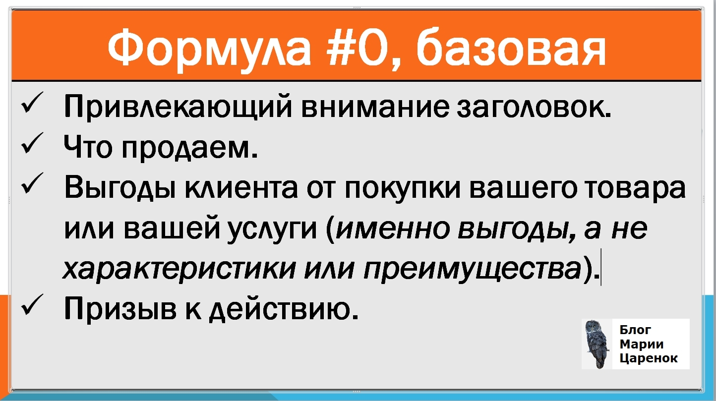 Объявления для работы моделью юлия стаценко