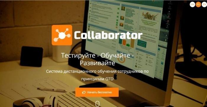 Collaborator Облачная система дистанционного обучения для сотрудников компании