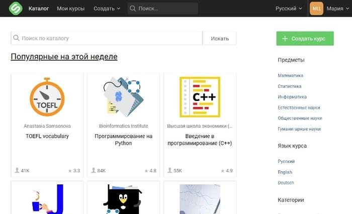 Stepik.org для организации онлайн-тренинга