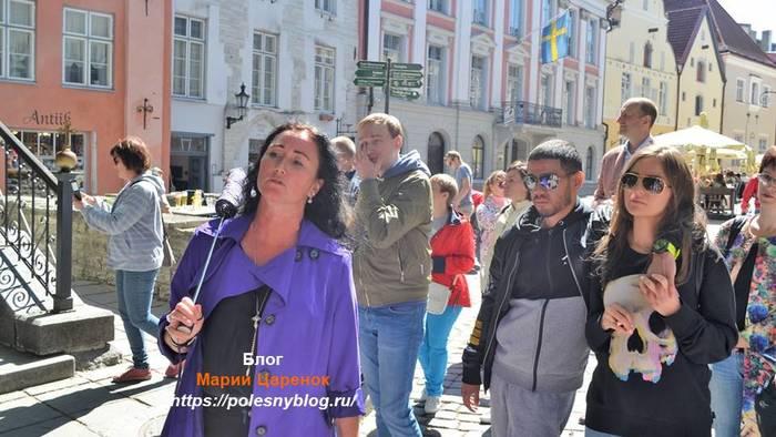 Таллинн, улица Пик, июнь 2018