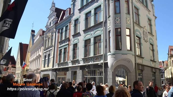 Таллинн, дом, где снимали фильм про Шерлока Холмса
