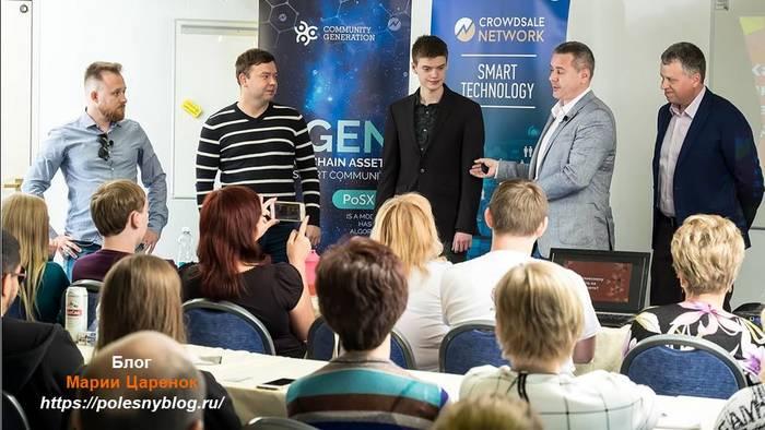 Александр Новиков и его криптовалютная команда