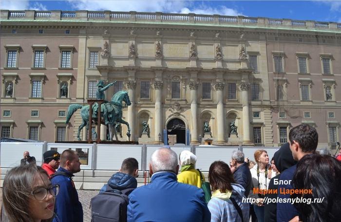 Стокгольм, памятник Карлу XII