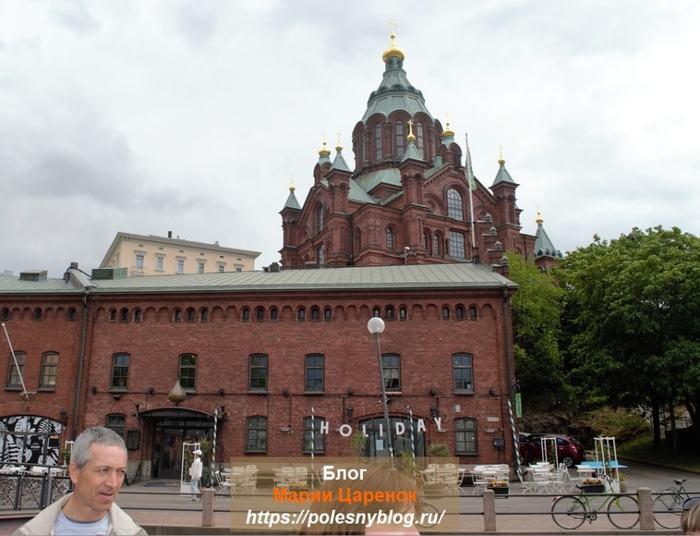 Хельсинки, июнь 2018