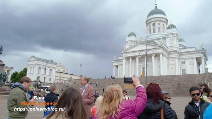 Место, где ищут счастье. Хельсинки