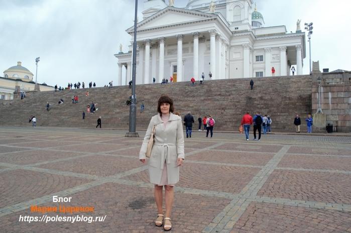 Мария Царенок, Хельсинки