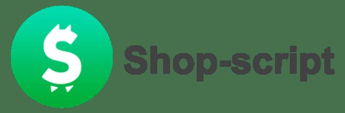 Shop-Script. Рейтинг CMS для интернет-магазинов.