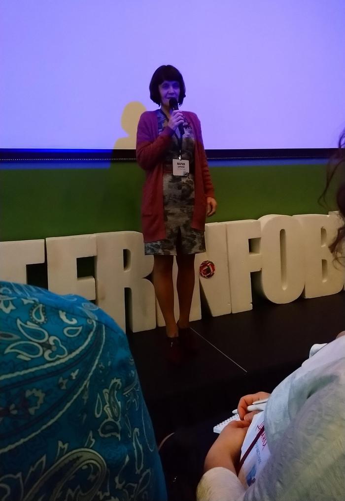 Мария Царенок на конференции Питеринфобиз-2019