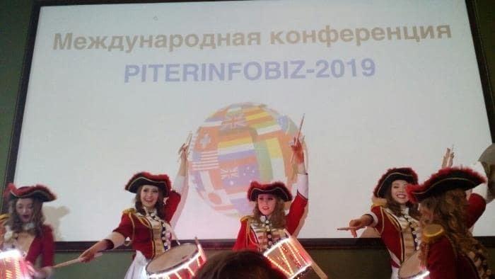 Питеринфобиз. Открытие конференции