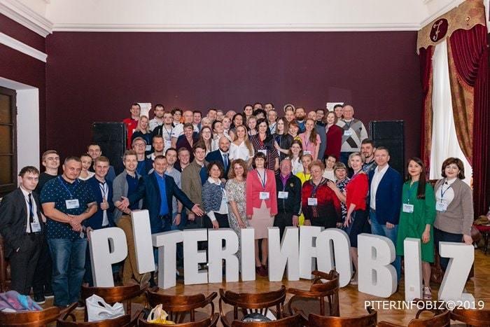 Питеринфобиз 2019