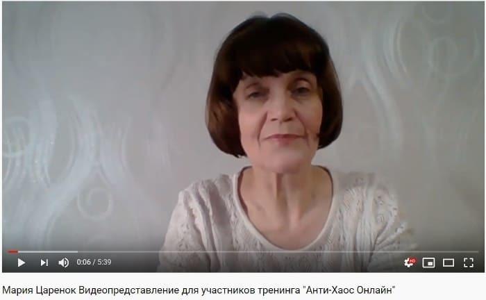 Видеопрезентация Марии Царенок